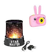 Цифровой детский фотоаппарат Rabbit цвет на выбор в подарок Проектор звездного неба SKL11-276025