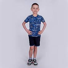 Футболка бавовна для хлопчика з модним принтом зріст SmileTime для хлопчика Fun, синя