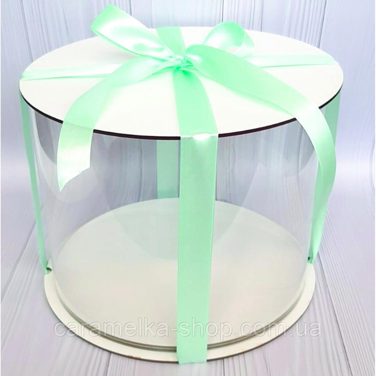 Коробка для торта Тубус прозрачный 25*20см