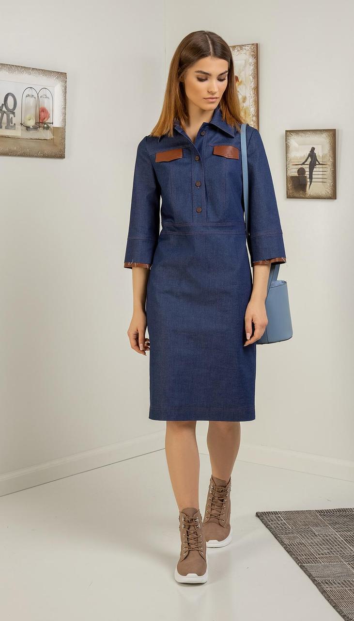 Платье Samnari-Т-119 белорусский трикотаж, синий, 44