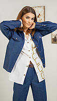 Куртка Samnari-Т-120 білоруський трикотаж, синій, 44, фото 1