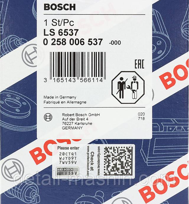 Упаковка Bosch