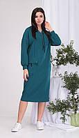 Сукня КаринаДелюкс-В-389 білоруський трикотаж, синьо-зелений, 50, фото 1