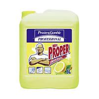 Моющее средство универсальное Лимон 5 л  Mr.Proper