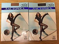 """Колготки с рисунком """"Элегант"""" черные-бежевые 46-50"""