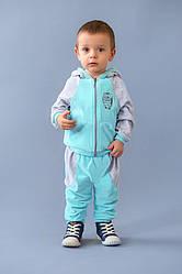Велюровий костюм для хлопчика ТМ Модний карапуз