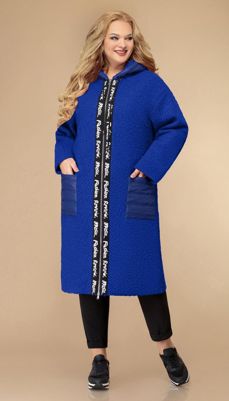 Кардиган Svetlana Style-1463/1 белорусский трикотаж, синий, 52