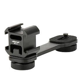Кронштейн кріплення Ulanzi PT-3 на штатив для камери світла мікрофона Чорний КОД: 3071-8798