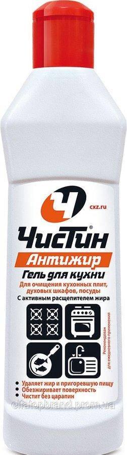 ЧИСТИН PROFESSIONAL гель для кухні Антижир, 300 г