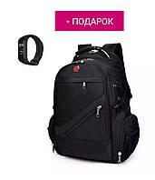 Рюкзак SWISS GEAR  черный свис гир 8810 Швейцарский рюкзак WENGER SwIssGear с дождевиком разьемом под наушники