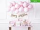 Тарелка Кошка розовая  22*20см бум 6шт, фото 2