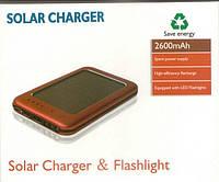 Зарядка на солнечных батареях (Solar charger) 2600 мАч, фото 1