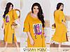 Повседневное женское платье горчичное миди прямого кроя (5 цветов) ЕК/-29486