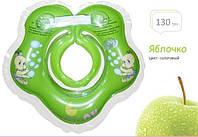 Круг на шею для купания KinderenOK Яблочко + подарок!