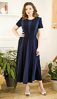Платье Юрс-21-569-1 белорусский трикотаж, темно-синий + горошки, 50, фото 1