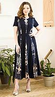 Сукня Юрс-21-569-3 білоруський трикотаж, темно-синій + візерунки, 50, фото 1