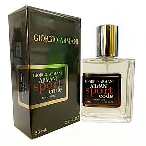 Giorgio Armani Armani Code Sport Perfume Newly мужской, 58 мл