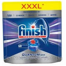 Таблетки для посудомийних машин Фініш Квантум Finish Quantum 60 шт