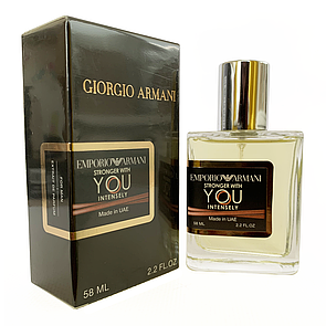 Emporio Armani Stronger With You Intensely Perfume Newly мужской, 58 мл