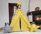 """Детский вигвам-палатка """"Желто-серые звезды"""" БОНБОН! ИМЕННОЙ! Полный комплект!, фото 5"""