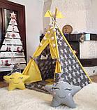 """Детский вигвам-палатка """"Желто-серые звезды"""" БОНБОН! ИМЕННОЙ! Полный комплект!, фото 6"""