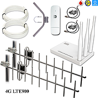 4G LTE900 комплект для интернета на даче или в селе (Netis MW5230+Huawei E3372+MIMO антенны 2х20)