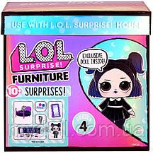 ЛОЛ Леді-Сутінки Ігровий набір з лялькою L. O. L. Surprise Cozy Zone with Сутінки Doll Furniture Спальня LOL 572640
