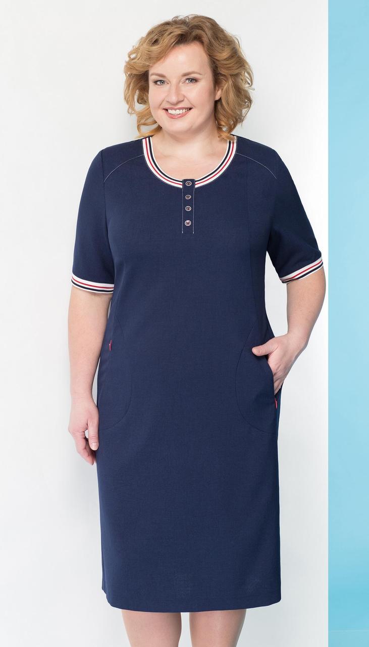 Платье Линия-Л-Б-1639/2 белорусский трикотаж, синий, 60
