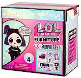 ЛОЛ Леді-Сутінки Ігровий набір з лялькою L. O. L. Surprise Cozy Zone with Сутінки Doll Furniture Спальня LOL 572640, фото 7