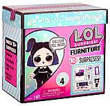 ЛОЛ Леди-Сумерки Игровой набор с куклой L.O.L. Surprise Cozy Zone with Dusk Doll Furniture Спальня LOL 572640, фото 8