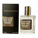 Yves Saint Laurent L`Homme Perfume Newly мужской, 58 мл, фото 2