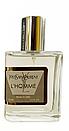 Yves Saint Laurent L`Homme Perfume Newly мужской, 58 мл, фото 3