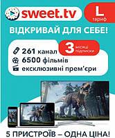 Стартовый пакет «SWEET.TV» L на 3 мес