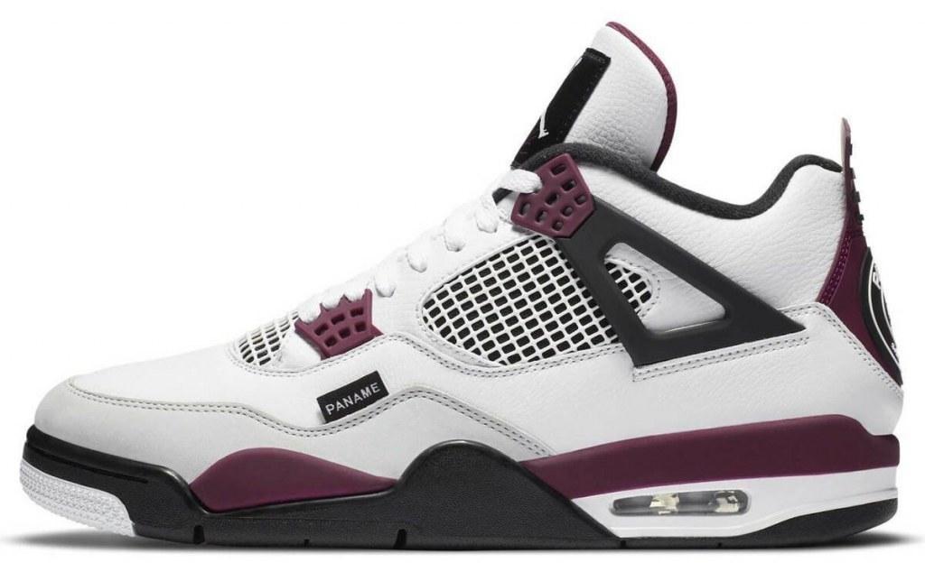 Баскетбольные кроссовки Nike Air Jordan 4 Retro / Найк Аир Джордан (Топ реплика ААА+)
