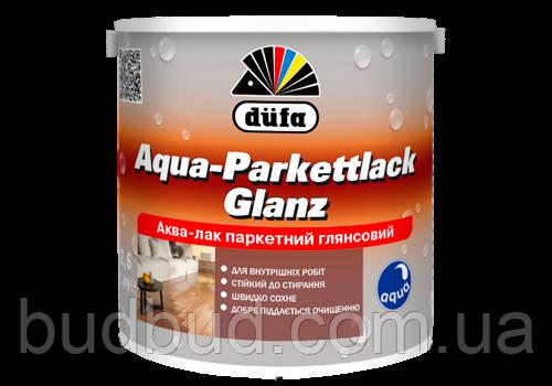 Лак паркетний Aqua-Parkettlack Dufa глянсовий 0.75 л