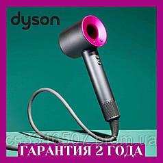 Фен Dyson Supersonic Fuchsia HD03. Дайсон суперсоник фуксія