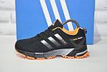 Кроссовки беговые, повседневные стиле Adidas Marathon унисекс, фото 2