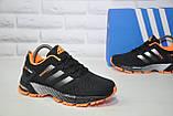 Кроссовки беговые, повседневные стиле Adidas Marathon унисекс, фото 4