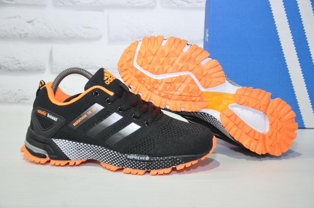 Кроссовки беговые, повседневные стиле Adidas Marathon унисекс