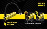 Аккумулятор NITECORE 21700 NL2150R USB Type-C 5000mAh Li-Ion 3,6v Protected (С платой защиты), ORIGINAL, фото 4