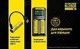 Аккумулятор NITECORE 21700 NL2150R USB Type-C 5000mAh Li-Ion 3,6v Protected (С платой защиты), ORIGINAL, фото 5