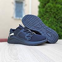 Чёрные кроссовки в сетку мужские Puma Hybrid Racer с рефлективной полосой | сетка + пена | Вьетнам, фото 1