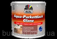 Лак паркетный Aqua-Parkettlack Dufa глянцевый 2,5 л