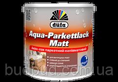 Лак паркетный матовый Aqua-Parkettlack Dufa 5 л