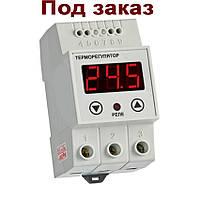 Терморегулятор ПОД ЗАКАЗ
