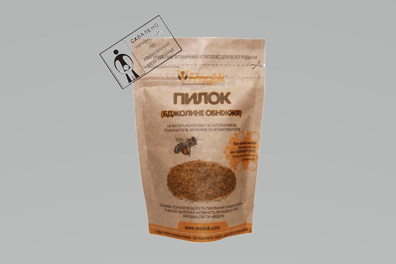 Пилок — 100 грам