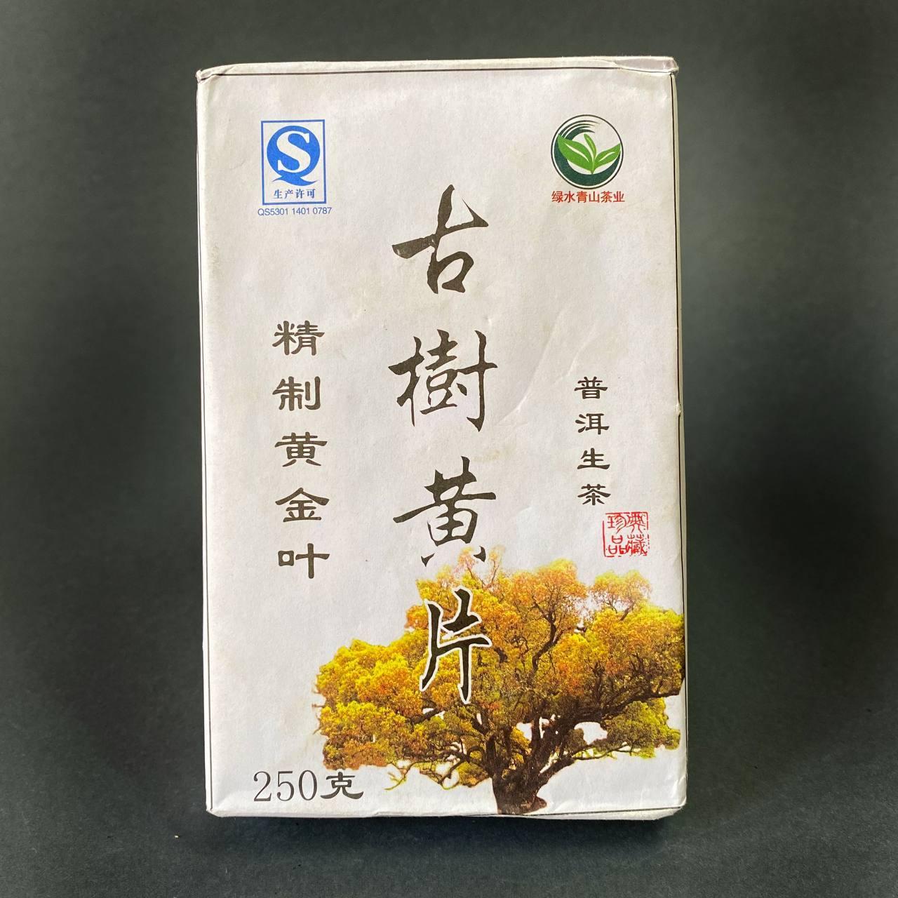 "Шен пуер ""Старое чайное дерево"" 250 грамм 2012 года"