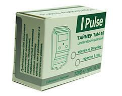 Таймер цифровой на DIN- рейку TM4-16