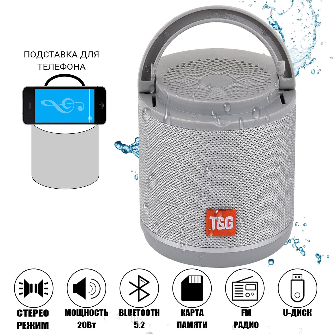 Портативна Bluetooth Колонка T&G TG518 сірий