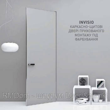 Дверной блок скрытого монтажа Korfad модель Invisio-01